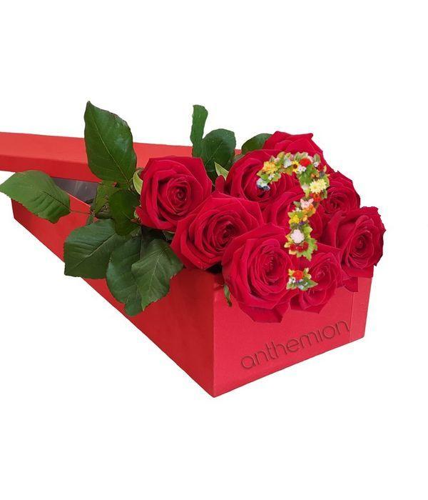 Τριαντάφυλλα σε Κουτί - Επιλογή ποσότητας από εσάς
