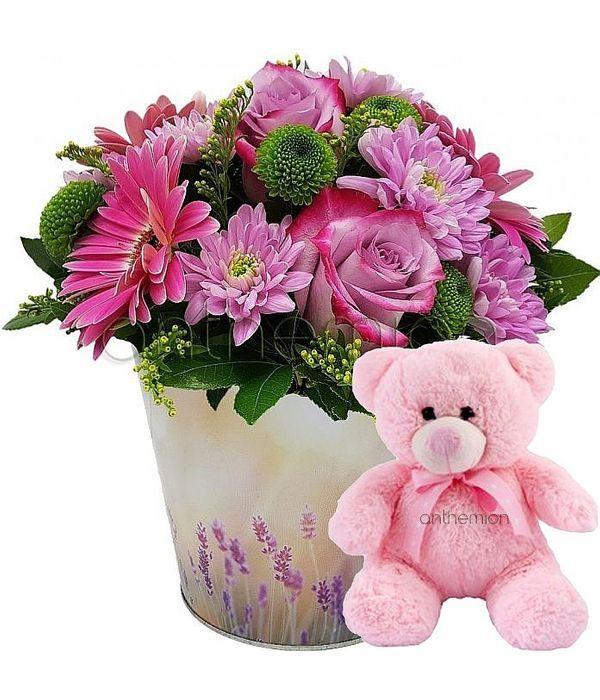 Δώρα και ευχές για το νεογέννητο κοριτσάκι