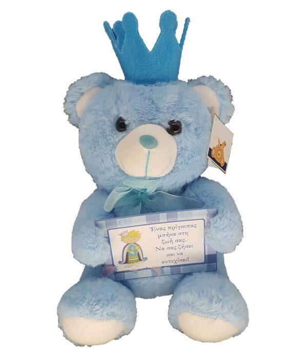 Teddy bear with a light blue crown