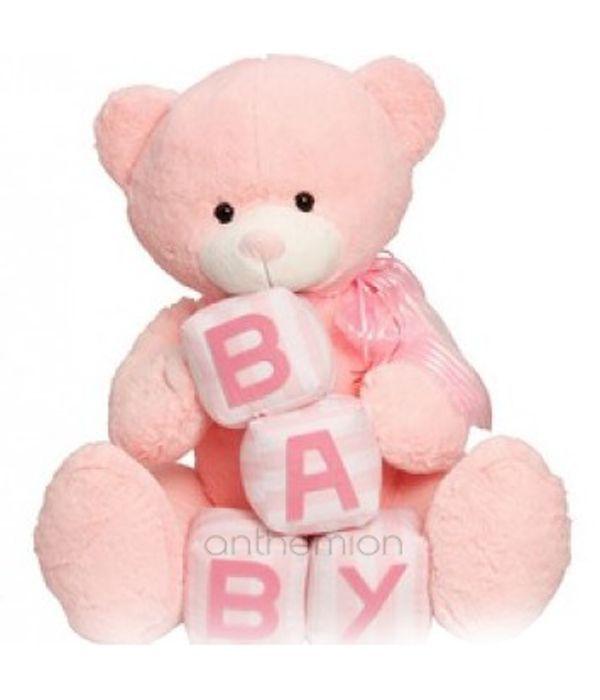 Ροζ Αρκούδos με κύβους 45-50εκ