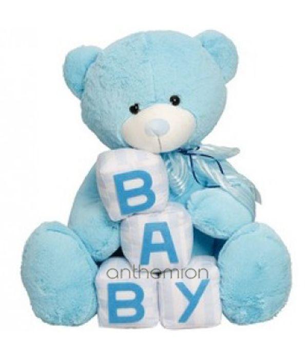 Teddy Bear with light blue cubes 45-50cm
