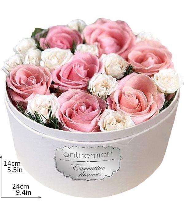Dreamy arrangement in white box