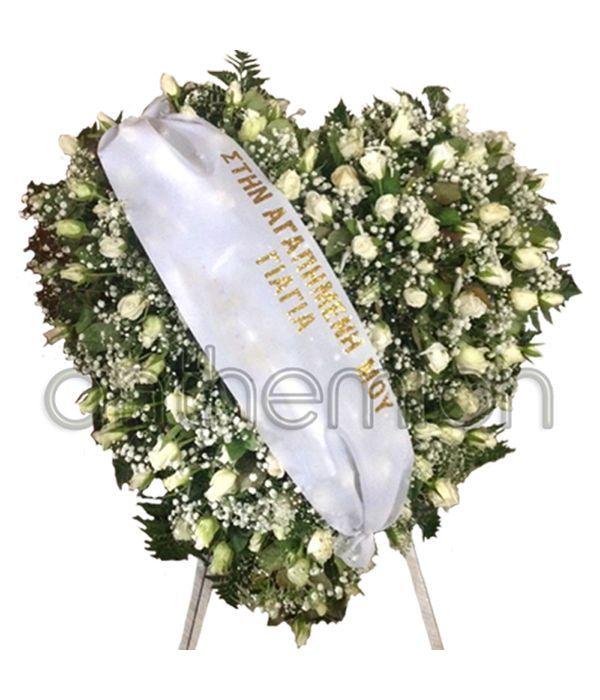 Funeral heart-shaped wreath