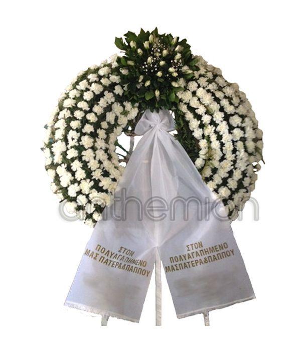 Funeral wreath with arrangement