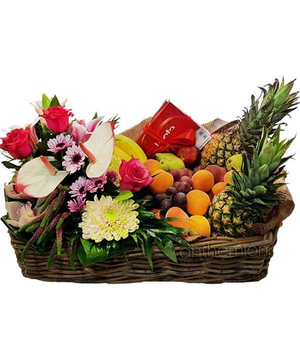 Καλάθι με φρούτα, λουλούδια και σοκολατάκια