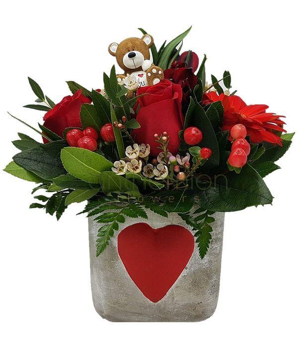 Έρωτας από καρδιάς