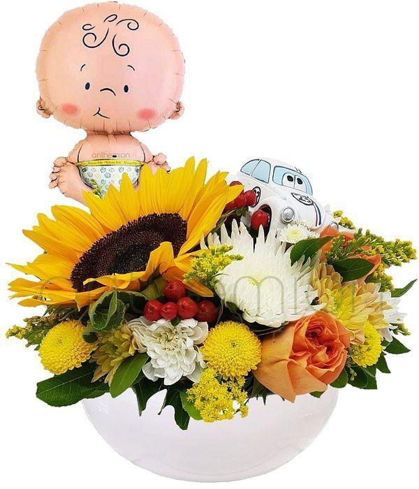 Λουλούδια και μπαλόνι για νεογέννητο αγόρι