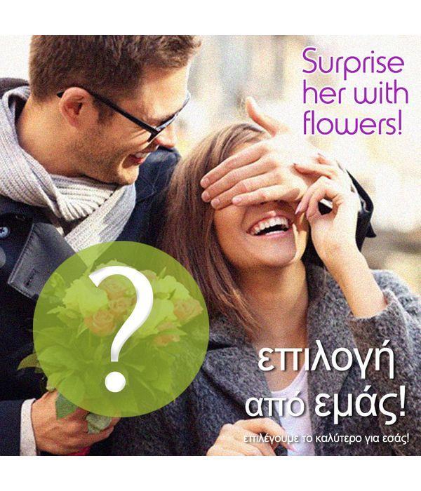 Designer's Choice. Surprise Bouquet