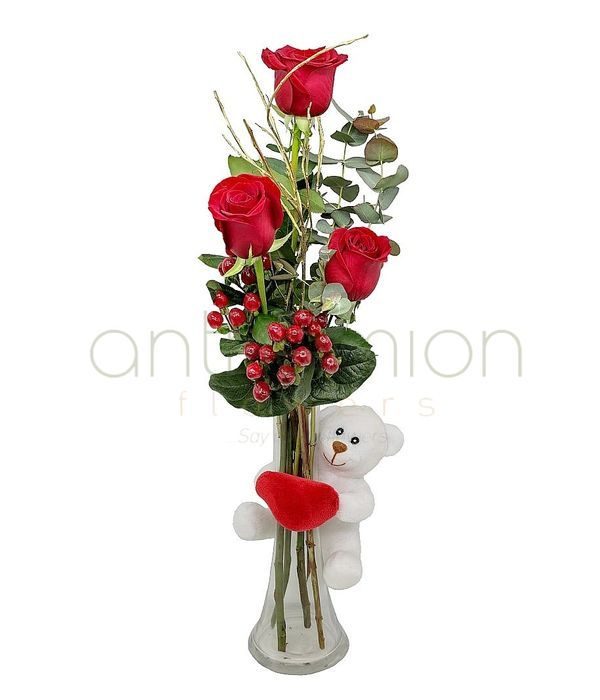 Δώρο για ερωτευμένους